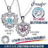 CROSSFOR閃動項鍊-精品,包包,行李箱,配件,名牌