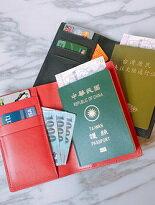 防刮水波紋護照夾-精品,包包,行李箱,配件,名牌