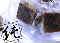 迷你黑糖300g-飲料,咖啡,茶葉,果汁,紅茶