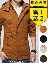 韓版加絨加厚高質感皮-潮流男裝,潮牌,外套,牛仔褲,運動鞋
