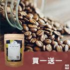 網購推薦-JC咖啡_買一送一_限定商品.jpg