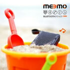 Meemo防水藍牙喇叭
