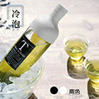 網購推薦-Hario cold brew bottle 05.jpg