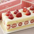 網購推薦-連珍草莓香草蛋糕(2條裝)含運特價899元,買再送兩盒芋泥球