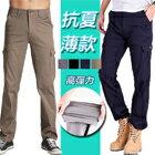 網購推薦-同UNIQLO版型 夏日舒適款 彈性伸縮 側口袋 工作休閒長褲