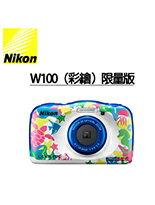 Nikon W100-數位相機,單眼相機,拍立得,攝影機,鏡頭