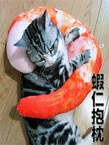 仿真熟蝦仁造型靠墊-寵物,寵物用品,寵物飼料,寵物玩具,寵物零食