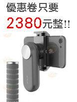 手機穩定器 公司貨-數位相機,單眼相機,拍立得,攝影機,鏡頭