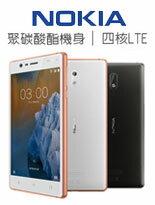 Nokia 3-手機,智慧型手機,網購手機,iphone手機,samsumg手機